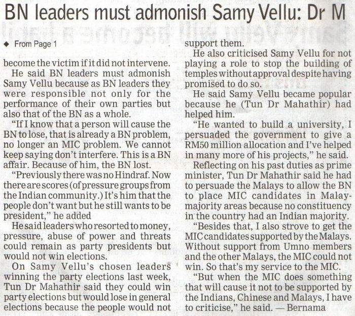 Borneo Post. 2009. BN leaders must admonish Samy Vellu: Dr M. September 19, 2009 Edition.